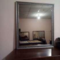 РАСПРОДАЖА!!! Зеркало бронза в багетной рамке, в г.Алматы
