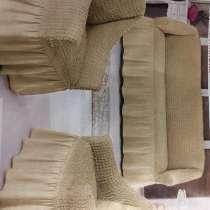 Чехлы на мягкую мебель, в Феодосии
