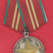 СССР медаль За безупречную службу 2 степени 15 лет КГБ СССР, в Орле