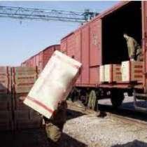 Грузчики на вагоны, в Иванове