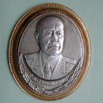 Набор жетонов медальон плакетка, в Дмитрове