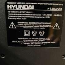 Hyundai телевизоры, в Москве
