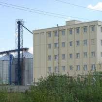Продаётся мукомольный и комбикормовый завоl, в Москве