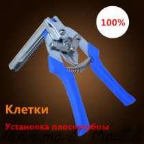 ✔ Скобообжим изготовления клеток из сетки Клипсатор степлер, в Астрахани