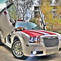 Свадебные машины Chrysler 300C, в Иванове