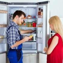 Ремонт холодильников в Москве без переплат, в г.Москва