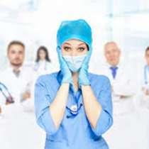 Требуется: лор, ортопед, врач ЛФК, администратор, в г.Бишкек