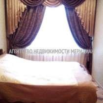 Красивая квартира, в Ставрополе