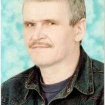 Николай, 60 лет, хочет познакомиться, в Каменске-Уральском