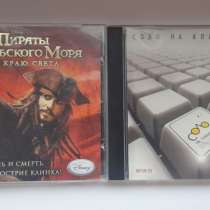 Компьютерные игры, в Москве
