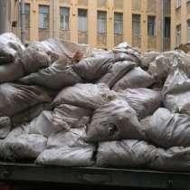 Вывоз и спуск строительного мусора, Хлама, Мебели, в Севастополе