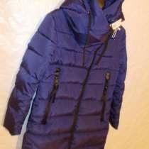 пальто новячок меандрический разъем, в г.Кемерово