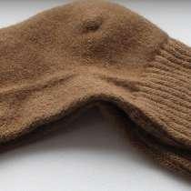 Носки из 70% шерсти верблюда и яка производства Монго, в Горно-Алтайске