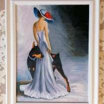 Картины: Картина маслом Дама в шляпе с собакой (Верный страж, в Москве
