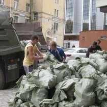 Вывоз мусора, в Самаре