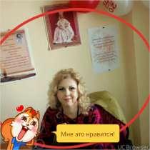 Наталья, 40 лет, хочет пообщаться, в г.Киев