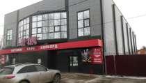 Продается действующий бизнес боулинг, бильярд, кафе, в г.Новомосковск