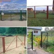 Ворота и калитки от производителя!!!, в Волгограде