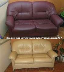 Перетяжка и ремонт мягкой мебели, салонов авто, в Новокузнецке