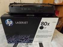 Картридж HP 80X (CF280X) оригинал, в Нижневартовске