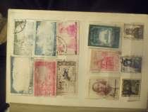 Продам марки, в Белгороде