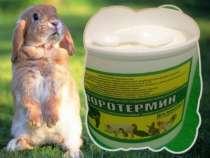 Пробиотическая добавка для роста кролей, в Майкопе
