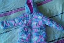 Куртка зимняя, в Киселевске