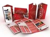 Изготовление визиток, буклетов, пластиковых карт, в Курске