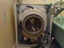 Ремонт стиральных машин на дому, в Томске