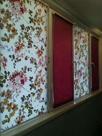 Рулонные шторы, рулонные москитные сетки, жалюзи, в г.Севастополь
