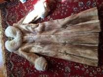 Верхняя одежда женская, в Иркутске