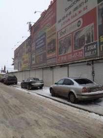 Сдается торговое помещение 170 кв.м, в г.Королёв