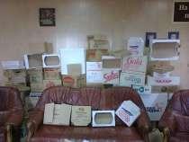 Коробки, лотки (пищщ/пром, Пицца/Пирог, гофрокартон, в Челябинске
