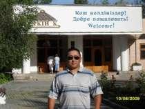 Динмухамед, 46 лет, хочет познакомиться, в г.Алматы