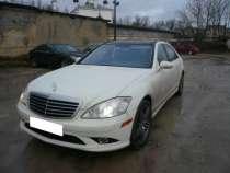 автомобиль Mercedes S 500, в г.Псков