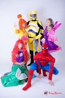 Аниматоры на детские праздники, в Саратове