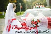 Аренда любых авто с водителем, в Нижнем Новгороде