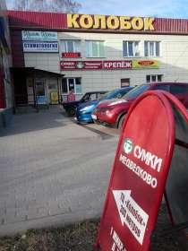 Сумки, Чемоданы, Рюкзаки, в Егорьевске