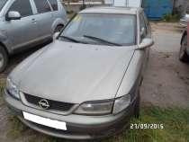 Запчаси Б/У для Opel Vectra B 1995-2002г, в Нижнем Новгороде