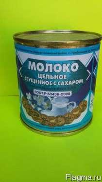 Сгущенное молоко, в Москве