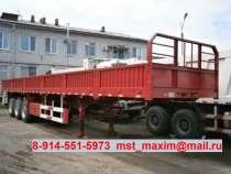 Полуприцеп бортовой cimc ZJV9381DY 50 тонн, в Благовещенске