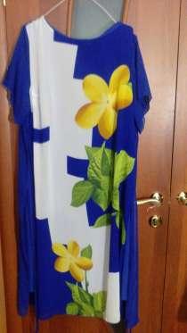 Продам платье летнее нарядное 58 размера и юбку 62 размера, в Москве