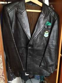 Кожаный пиджак, в Москве