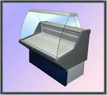 торговое оборудование  Холодильная витрина, в г.Черкесск