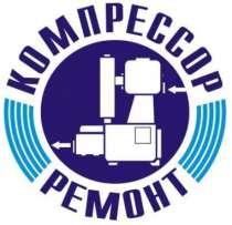 Винтовые компрессоры KRAFTMANN (Almig Kompressoren) в Красно, в Краснодаре