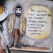 Милош, 33 года, хочет найти новых друзей, в Новороссийске