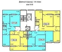 Продам 3комн. квартиру по МИРА, в Красноярске