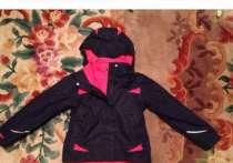 Куртка новая утеплённая с флисовой кофтой, в Пятигорске