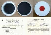 Пластина плоская стеклянная ПИ 100 кл.2 ГОСТ 2923-75, в Пензе