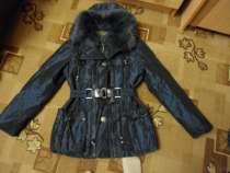 куртка на пуху, в Сургуте